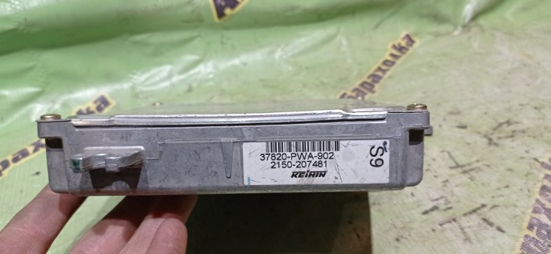 Блок efi Honda Fit GD1 L13A 2007