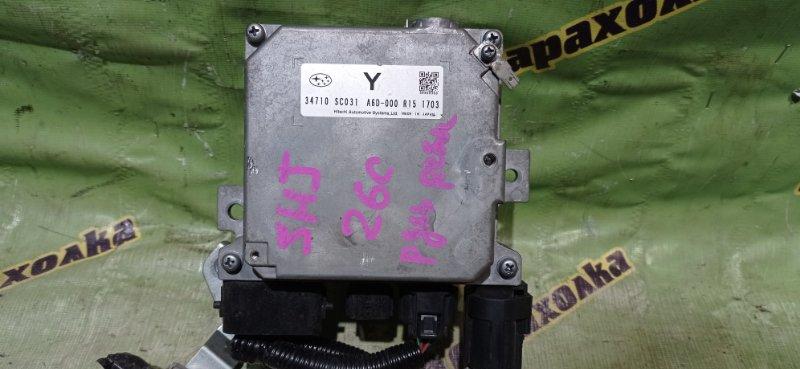 Блок управления рулевой рейкой Subaru Forester SHJ FB20ASZNXA 2011