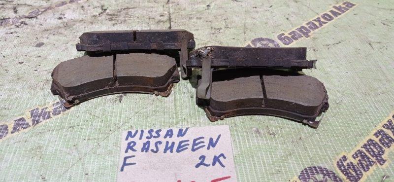 Колодки тормозные Nissan Rasheen RFNB14 GA15(DE) 1995 передние