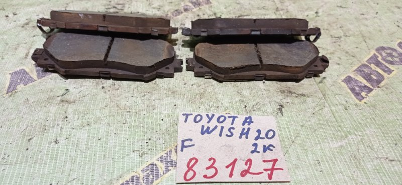 Колодки тормозные Toyota Wish ZGE20 2ZR-FAE 2009 передние