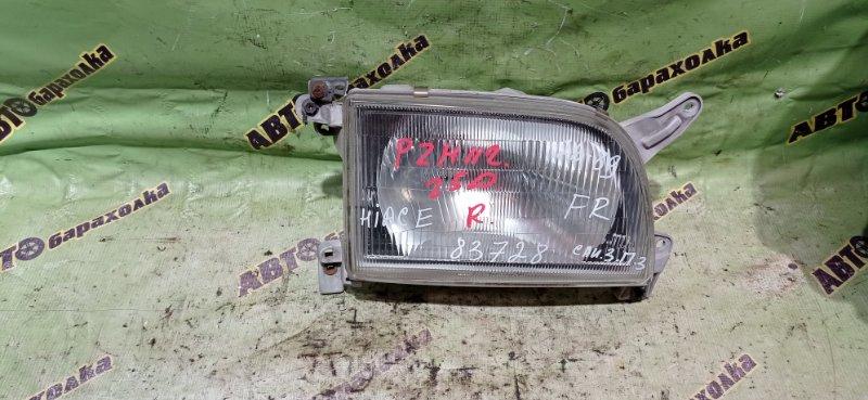 Фара Toyota Hiace RZH112 1RZ-E 2002 передняя правая