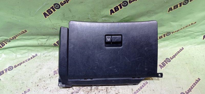 Бардачок в панель Toyota Mark Ii Qualis SXV20 5S-FE 1999