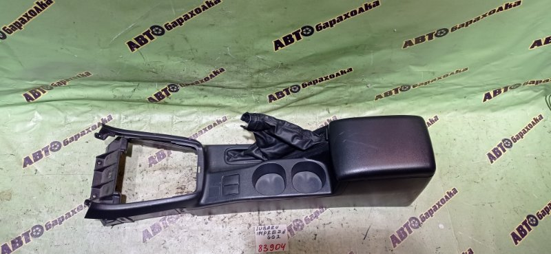 Подлокотник Subaru Impreza GG2 EJ152 2001