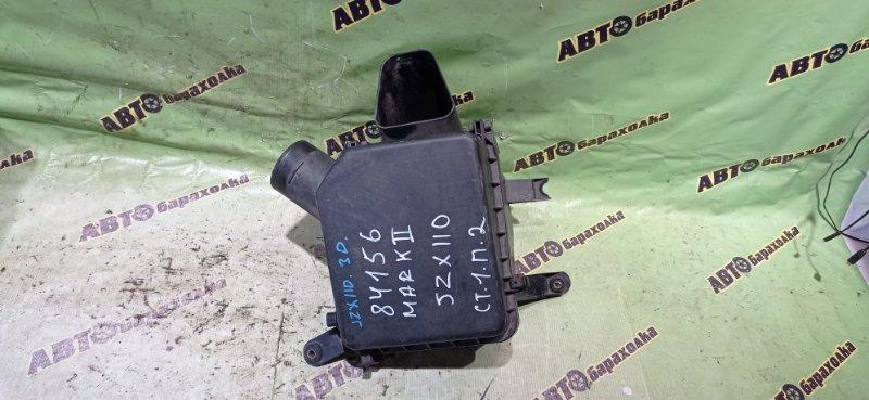Корпус воздушного фильтра Toyota Mark Ii JZX110 1JZ-FSE 2000