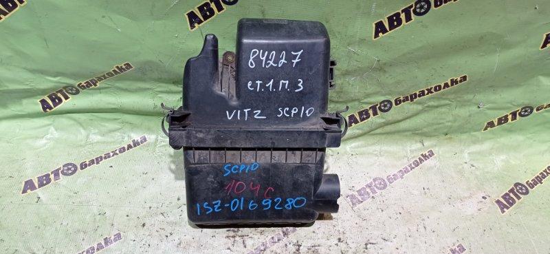 Корпус воздушного фильтра Toyota Vitz SCP10 1SZ-FE 1999