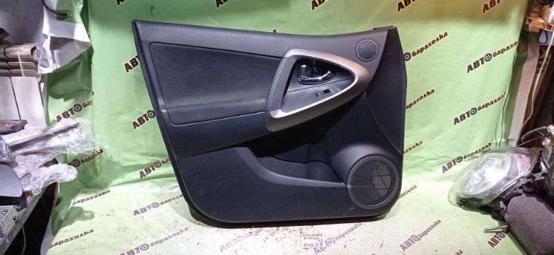 Обшивка дверей Toyota Vanguard GSA33 2GR-FE 2010 передняя левая