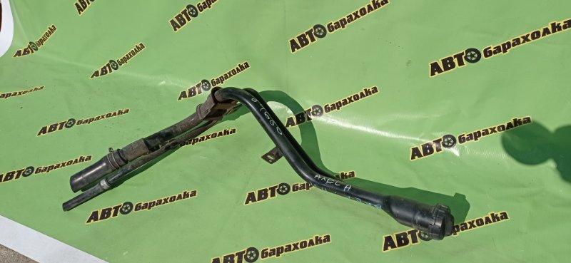 Горловина топливного бака Mazda Axela BKEP LF 2003