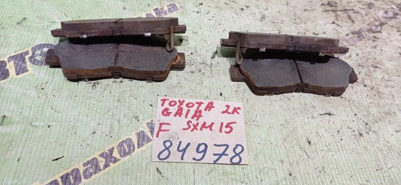 Колодки тормозные Toyota Gaia SXM15 3S-FE 2000 передние