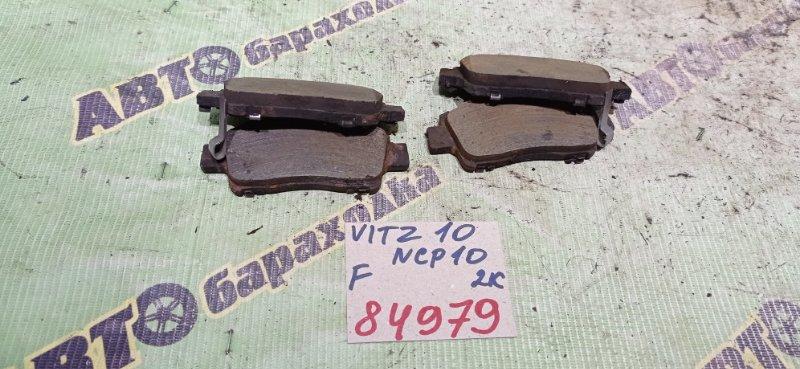 Колодки тормозные Toyota Vitz NCP10 2NZ-FE 2000 передние