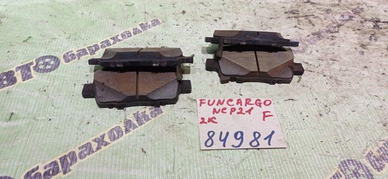 Колодки тормозные Toyota Funcargo NCP21 1NZ-FE 2005 передние