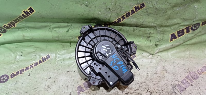 Мотор печки Toyota Spade NCP141 1NZ-FE 2014