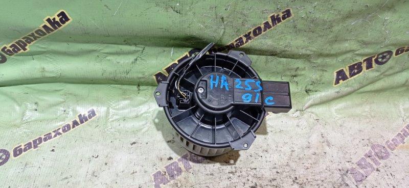 Мотор печки Suzuki Alto HA25S K6A 2010