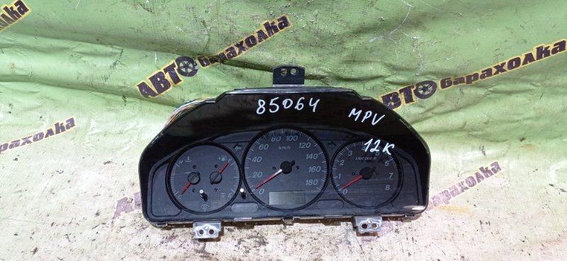 Спидометр Mazda Mpv LW3W L3 2002