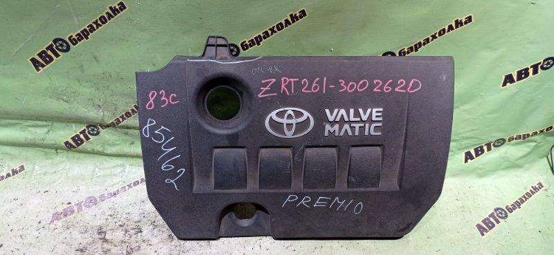 Декоративная крышка двс Toyota Premio ZRT261 3ZR-FAE 2008