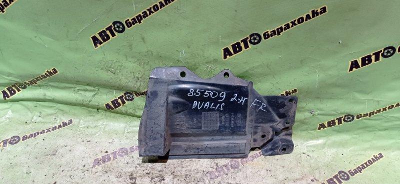 Защита двигателя Nissan Dualis J10 MR20(DE) 2007 передняя правая