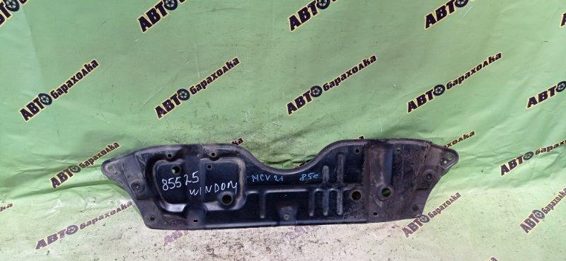 Защита двигателя Toyota Windom MCV21 2MZ-FE 1996 передняя