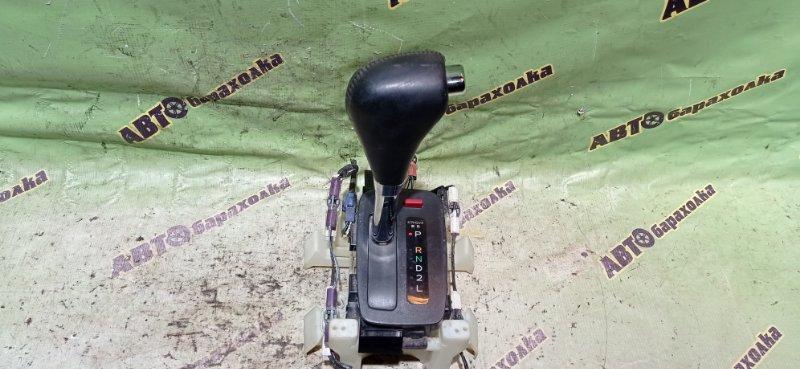 Селектор акпп Toyota Mark Ii Qualis SXV20 5S-FE 1999