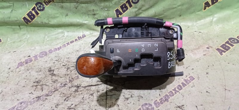 Селектор акпп Toyota Brevis JCG10 1JZ-FSE 2002