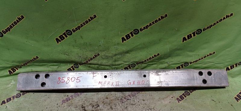 Жесткость бампера Toyota Mark Ii GX110 1G-FE (BEAMS) 2000 передний