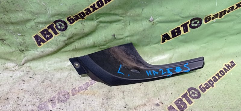 Уголок жабо Suzuki Alto HA25S K6A 2010 передний левый