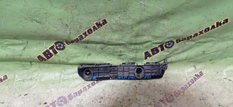 Крепление бампера Toyota Spade NCP141 1NZ-FE 2014 заднее правое