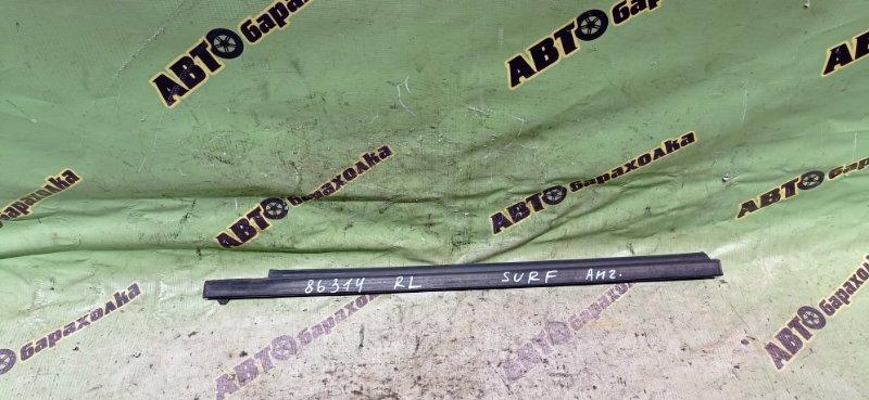 Молдинг стекла Toyota Hilux Surf KZN185 1KZ-TE 1996 задний левый