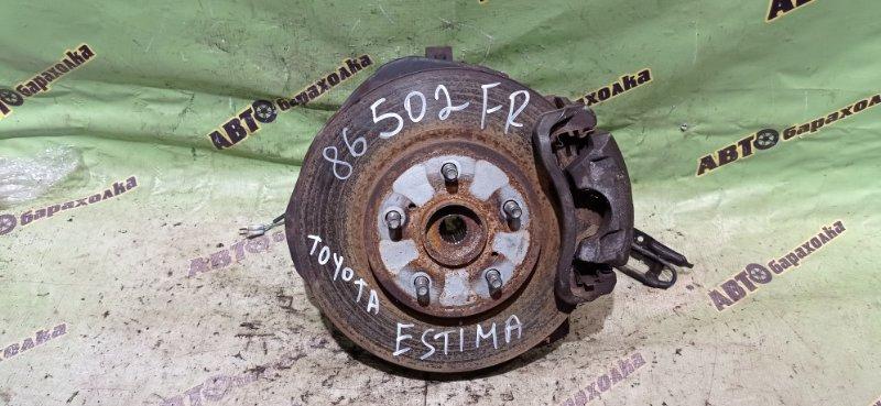 Ступица Toyota Estima ACR30 2AZ-FE 2003 передняя правая