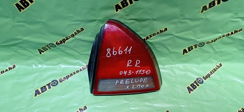 Стоп Honda Prelude BA8 задний правый