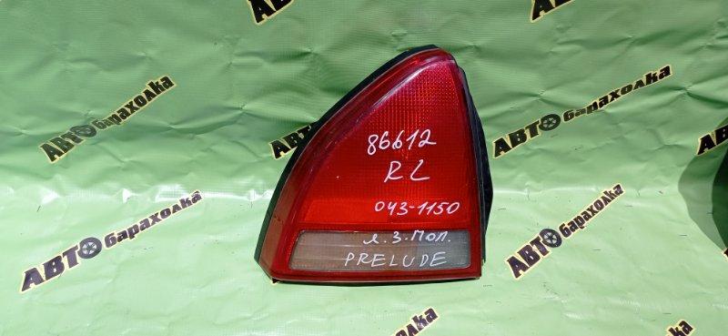 Стоп Honda Prelude BA8 задний левый