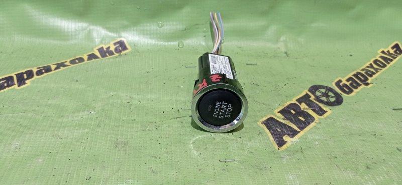 Кнопка пуска двигателя Toyota Premio ZRT261 3ZR-FAE 2008