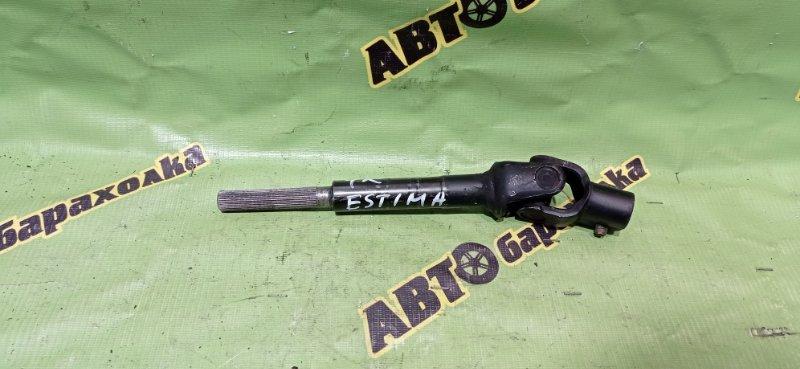 Рулевой карданчик Toyota Estima ACR30 2AZ-FE 2003