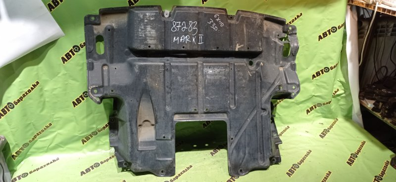 Защита двигателя Toyota Mark Ii GX110 1G-FE (BEAMS) 2000