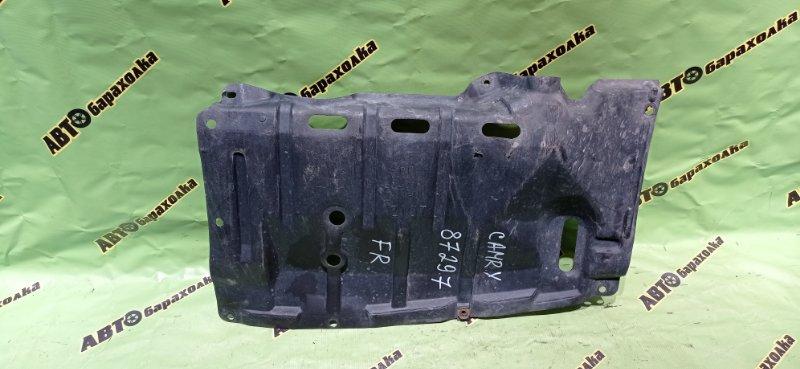 Защита двигателя Toyota Camry SV40 4S-FE 1996 передняя правая