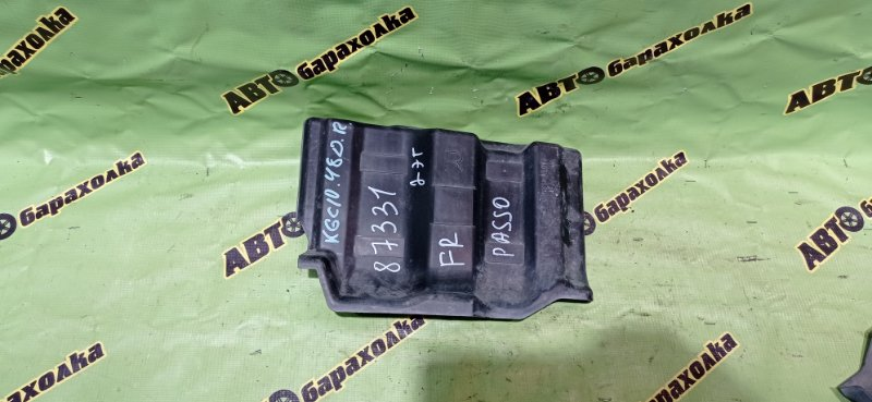 Защита двигателя Toyota Passo KGC10 1KR-FE 2005 передняя правая
