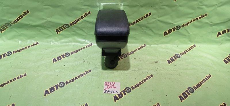 Бардачок подлокотник Toyota Aqua NHP10 1NZ-FXE 2012