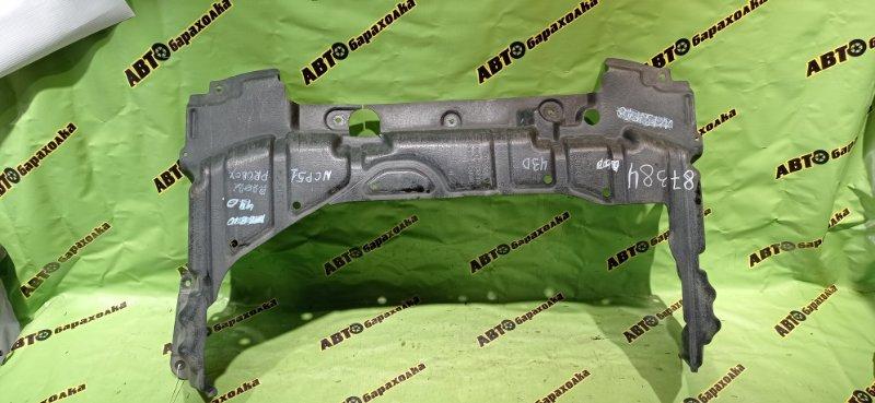 Защита двигателя Toyota Probox NCP51 1NZ-FE 2005