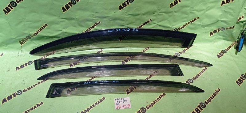Ветровики комплект Toyota Passo KGC30 1KR-FE 2010