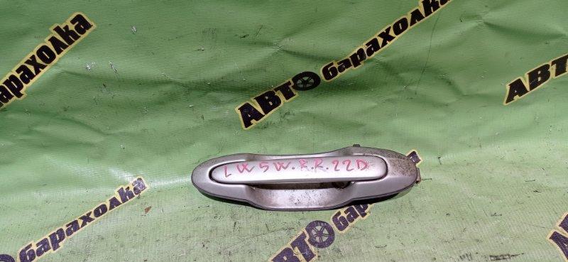 Ручка двери внешняя Mazda Mpv LW5W GY 2000 задняя правая