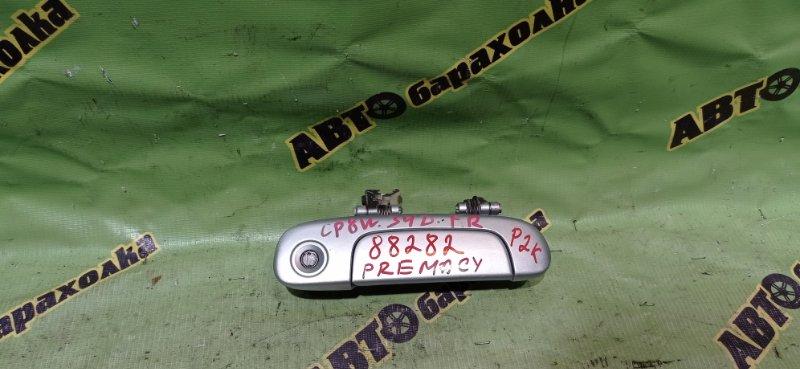 Ручка двери внешняя Mazda Premacy CP8W FP 2003 передняя правая