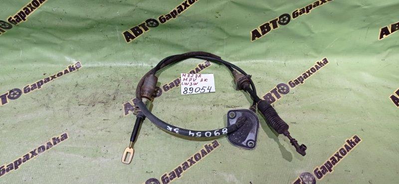 Трос переключения акпп Mazda Mpv LW3W L3 2002