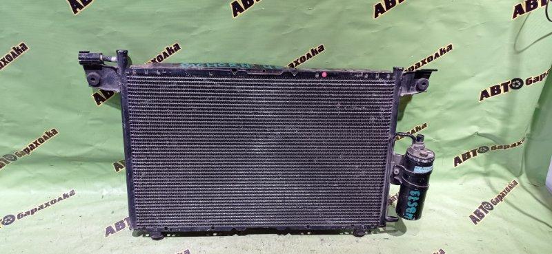 Радиатор кондиционера Isuzu Bighorn UBS73 4JX1TE