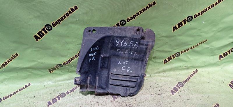 Защита двигателя Daihatsu Terios Kid J111G EF-DEM 2006 передняя правая