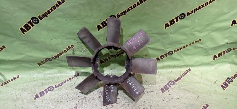 Вентилятор вязкомуфты Nissan Caravan ARME24 TD27 1992