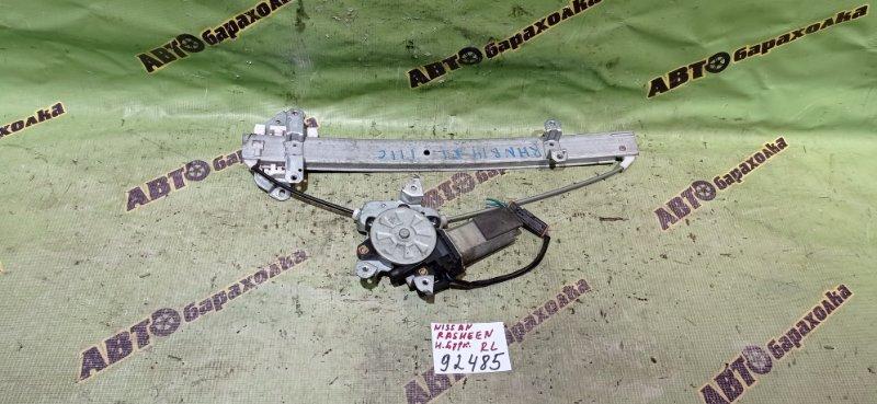 Стеклоподъемник Nissan Rasheen RFNB14 GA15(DE) 1995 задний левый