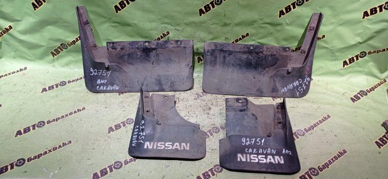 Брызговики комплект Nissan Caravan ARME24 TD27 1992