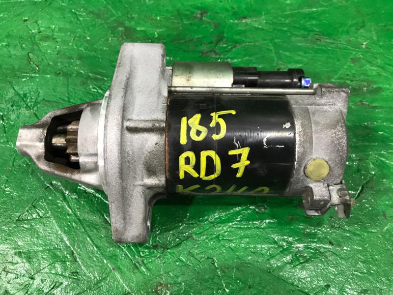 Стартер Honda Cr-V RD7 K24A 2005 (б/у)