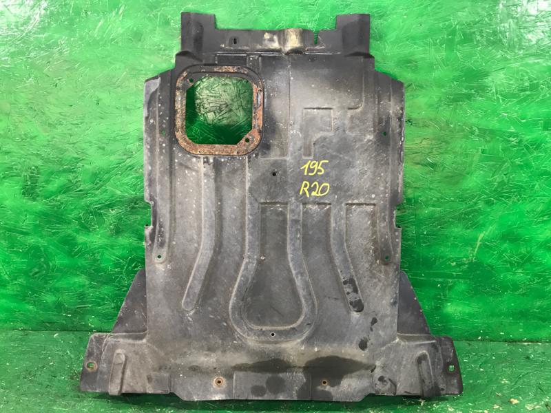 Защита двигателя Nissan Mistral R20 TD27T 1995 (б/у)