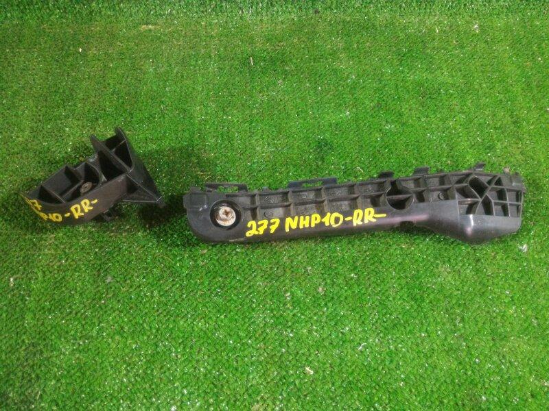 Крепление бампера Toyota Aqua NHP10 1NZFXE 2012 заднее правое (б/у)