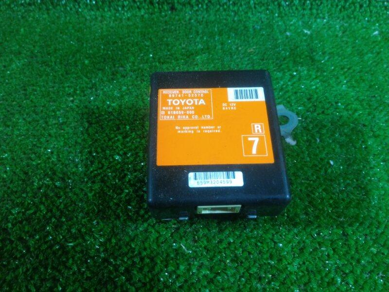 Электронный блок Toyota Aqua NHP10 1NZFXE 2012 задний (б/у)
