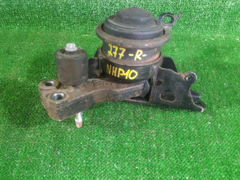 Подушка двигателя Toyota Aqua NHP10 1NZFXE 2012 передняя правая (б/у)